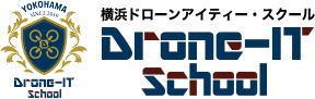 ドローンスクールなら横浜ドローンアイティ・スクール(YDIS)